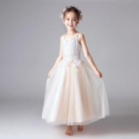 子供ドレス フォーマル ワンピース 刺繍 ノースリーブ キッズドレス 女の子 発表会 七五三 演出舞台 結婚式 卒業園 入園式 シャンペン
