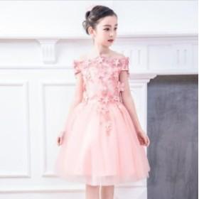 女の子ドレス 子供ドレス 刺繍ドレス キッズドレス パーティー お姫様 レース 発表会 結婚式 ピアノ演奏会 フラワーガール フォーマル