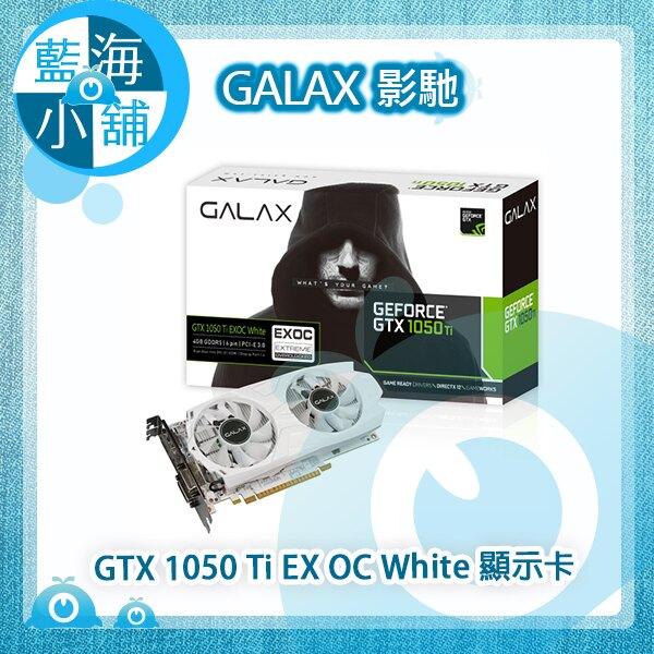 4GB GDDR5 顯存技術