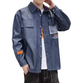 シャツ メンズ 長袖 コーデ カジュアル 大きいサイズ おしゃれ オックスフォード シャツ メンズ かっこいい シンプル春 秋 冬(601/Denim,3XL)