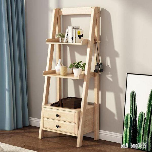 創意收納小架子客廳花架儲物櫃家用臥室落地置物架簡易書櫃書架