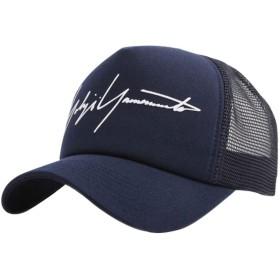ヤマモトメッシュキャップ メンズ レディース 通気性抜群 カジュアル 野球 帽子 野球帽 トラッカーハットアウトドア 山登り 釣り ゴルフなど 男女兼用 調節可能/Yamamoto Mesh Cap Trucker Hat (Navy)