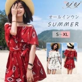 レディース ワンピース ビーチスカート  日焼け止め対策  大人気 ファッション ワンピース ドレス