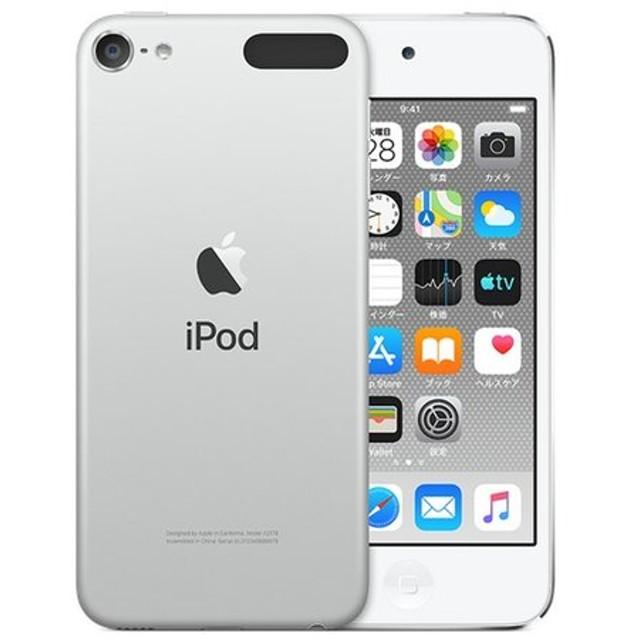 iPod touch(第7世代)32GB(シルバー)MVHV2J/A/apple