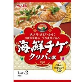 ヱスビー食品(S&B) 海鮮チゲクッパの素 1人前×2回分×10入