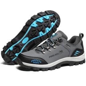 アウトドアハイキングシューズ旅行冒険歩行靴ランニングシューズ男性春と秋、青、EU39