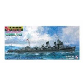 1/700 日本海軍 暁型 特III型 駆逐艦 響 1945 W104[SKY-W104]