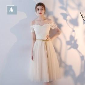 パーティードレス 大きいサイズ ドレス   ミモレ丈ドレス ブライドメイド 結婚式 成人式 花嫁ドレス 二次会  パーティー
