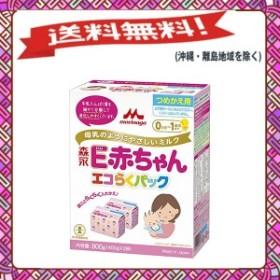 森永 エコらくパック つめかえ用 E赤ちゃん 800g (400g×2袋)