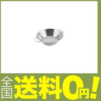 ユキワ 油こし(両手ハンドル) 30cm 〈パンチ網 L〉 0992-1303