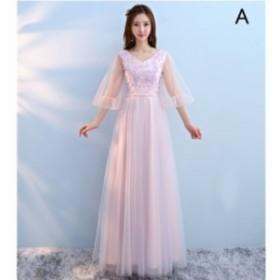 ロングドレス 演奏会 パーティードレス 結婚式 ドレス マキシ丈 ウェディングドレス パーティー ピアノ 二次会ドレス