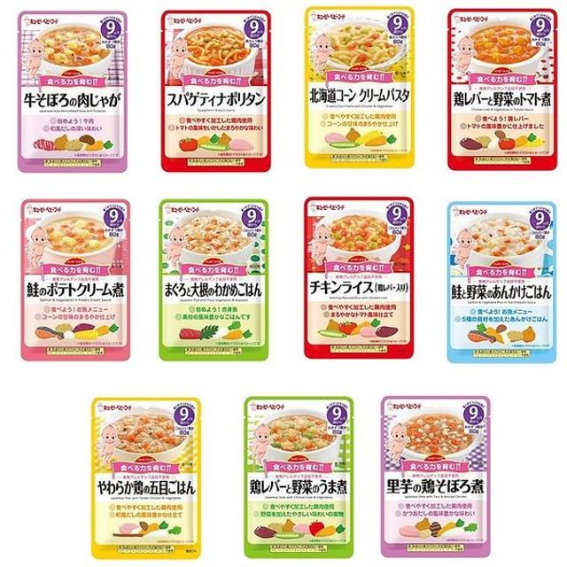 (11種類よりどりセット)(9ヶ月から)キューピー ハッピーレシピ 80g ごはん・肉じゃが・野菜・ パスタ等 (賞味期限18ヶ月)