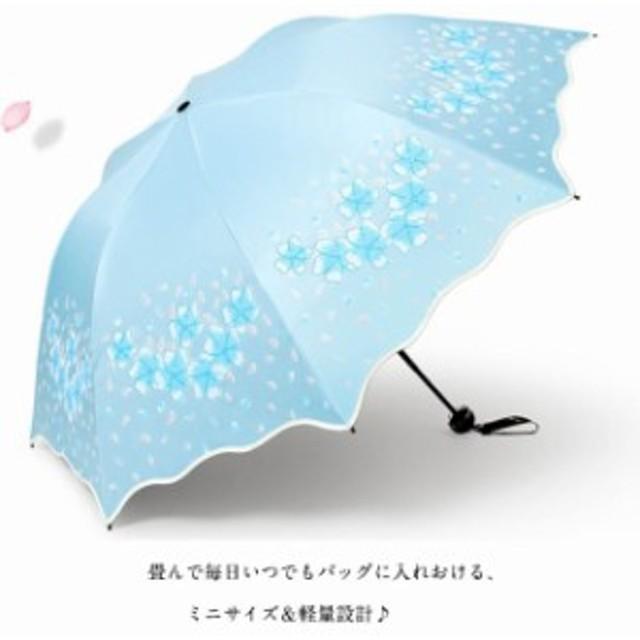 折りたたみ 日傘 折りたたみ日傘 晴雨兼用 ひんやり傘 UVカット 紫外線対策 遮熱 遮光 折り畳み 晴雨兼用傘 軽量 涼