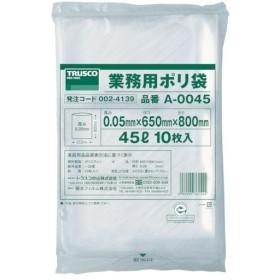 TRUSCO(トラスコ中山) A-0045 業務用ポリ袋 厚み0.05X45L 10枚入【24139】