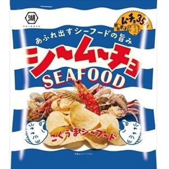 湖池屋 シームーチョ こくうまシーフード 55g×12入(9月上旬頃入荷予定)
