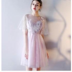 オシャレレディースドレスパーティードレスレースAライン発表会ドレス上品刺繍膝丈ドレスベルスリーブ