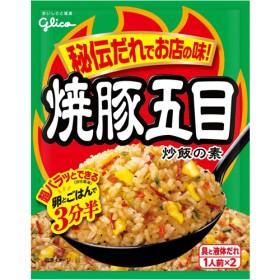 グリコ 焼豚五目炒飯の素 (44.2g)