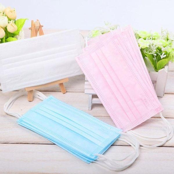 100只裝口罩可愛一次性透氣美容三層防曬時尚春夏季韓版女神潮