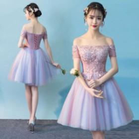 結婚式 ドレス パーティー ミニ丈 二次会ドレス ウェディングドレス お呼ばれドレス 卒業パーティー 成人式