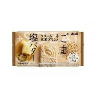 アサヒグループ食品 クリーム玄米ブラン ごま&塩バター 6入(9月上旬頃入荷予定)