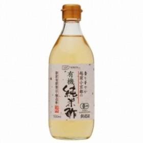 【創健社】越前小京都の有機純米酢 500ml