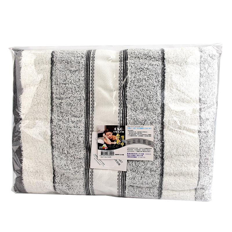 MIT竹炭紗緞檔浴巾