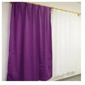 ds-1926553 7色から選べる シンプルカーテン / 4枚組 4枚セット 100×135cm パープル / レースカーテン付き 無地 洗える 『インパクト』 九装