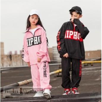 送料無料 キッズダンス衣装 ヒップホップ セットアップ 女の子 男の子 HIPHOP 長袖 スポーツウェア 練習着 体操服 団体服