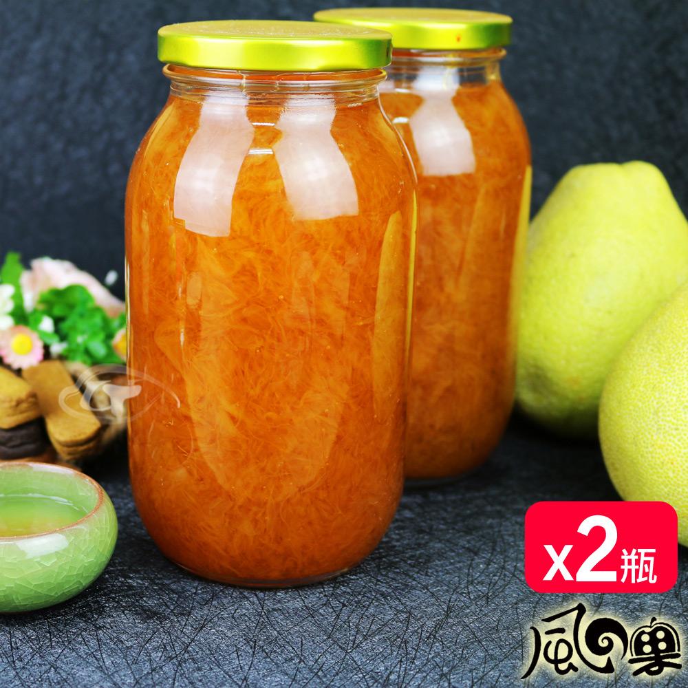 【風之果】老欉頂級黃金柚肉手工柚子醬柚子茶x2瓶