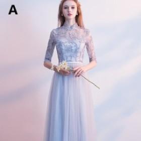 花嫁 お揃いドレスロングドレスウェディング ドレス パーティードレス グレー二次会 披露宴 結婚式