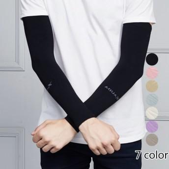 AOUA・X アームカバー uv手袋 レディース メンズ 男女兼用 紫外線対策 日焼け防止 UVカット スポーツ アウトドア メール便送料無料