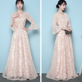 ブライズメイド ドレス 花嫁 お揃いドレスロングドレスウェディング ドレス パーティードレス二次会