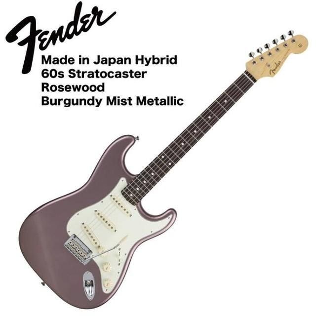 Fender Made in Japan Hybrid 60s Stratocaster Rosewood