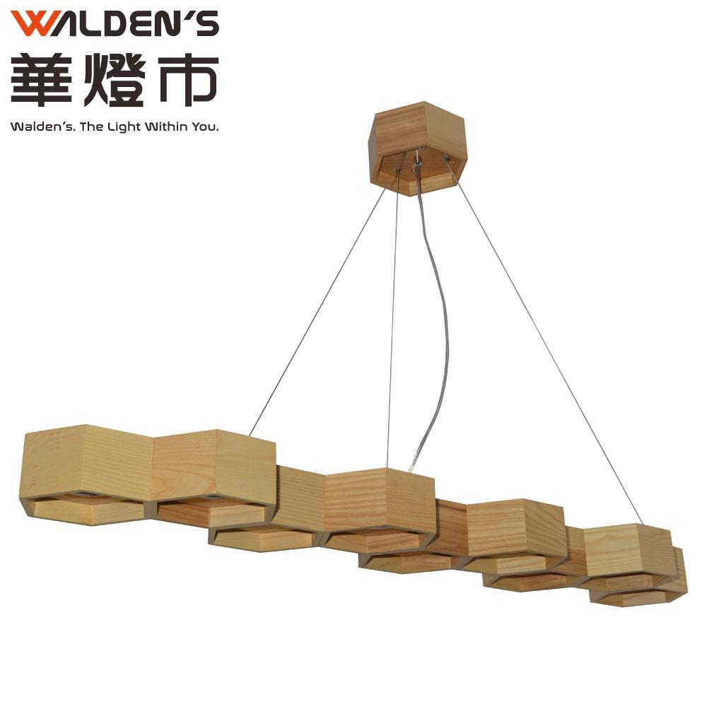 【華燈市】蜂巢型9+1吊燈 0401693 燈飾燈具 客廳燈餐廳燈房間燈