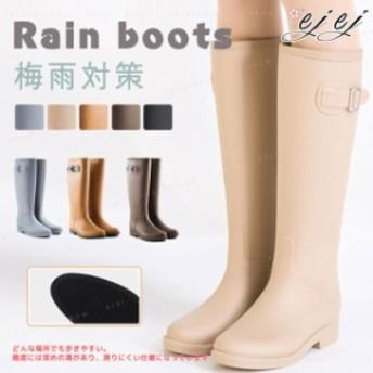 レインブーツ レインシューズ ロング丈 レディース 雨靴 長靴 おしゃれ かわいい