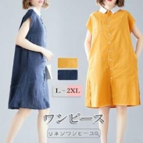 Tシャツワンピース レディース シャツワンピース リネン ロング 半袖 ロングワンピース ゆったり 大きいサイズ 春 夏 体型カバー ウ