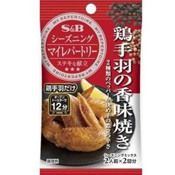 ヱスビー食品(S&B) マイレパートリー 鶏手羽の香味焼き 2人前×2回分×10入