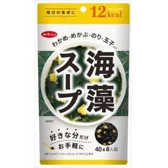 白子 海藻スープ 40g×10入