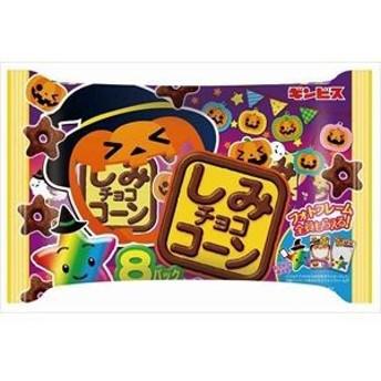 ギンビス しみチョココーン ハロウィン 8P×12入(9月上旬頃入荷予定)