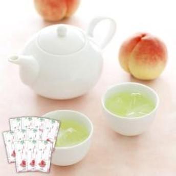 (※期日指定10月31日まで)【送料無料】【通販限定】桃香る水出し緑茶ティーバッグ おまとめセット(10袋)