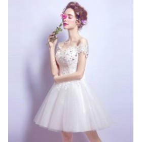 結婚式ワンピース お嫁さん 豪華な ウェディングドレス 花嫁 ドレス ミニ丈 aライン ミニドレス 姫系ドレス 白ドレス