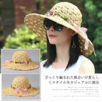 ストローハット 麦わら帽子 折りたためる 中折れ UVカット 帽子 レディース UVハット 春夏 つば広 ビーチ帽子 日焼け