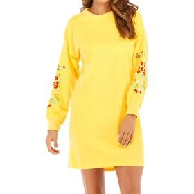 Feteso ワンピース 上着 膝丈 無地 欧米風 スリム おしゃれ 長袖 体型カバー 秋冬 女性 ゆったり カジュアル ファッション 通勤 旅行 普段着 Womens Casual Long Sleeve Dress 2018 セール
