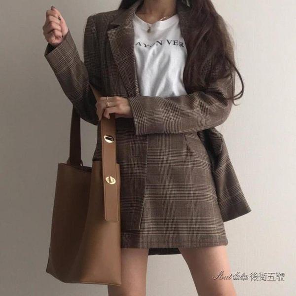 ins寬肩帶網紅通勤包水桶包包大容量韓版女學生pu軟皮單肩斜挎包 後街五號