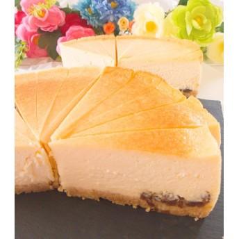 ハロウィンに 大人のラムレーズンNYチーズケーキ 15cm