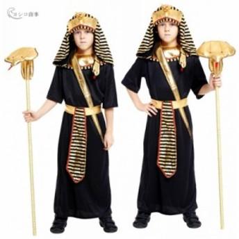 ハロウィン エジプト  ファラオ コスプレ コスチューム 子供用 キッズ ファラオ仮装  パーティー