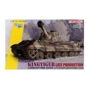 中古プラモデル 1/35 WW.II ドイツ軍 キングタイガー 後期生産型 w/Kgs 73/800/