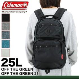 Coleman(コールマン) OFF THE GREEN(オフザグリーン) OFF THE GREEN25(オフザグリーン25) リュック デイパック バックパック 25L B4 PC収納 OG25 送料無料
