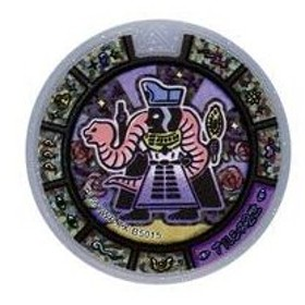中古妖怪メダル [コード保証無し] ナルシス2世 カセキメダル 「妖怪ウォッチ 秘宝妖怪エンブレム&カセキ