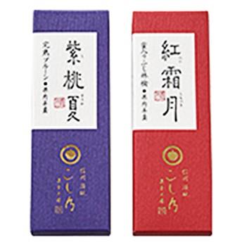 紅霜月と紫桃夏、2本セット
